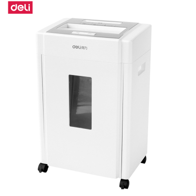 得力deli9904碎纸机 电动办公静音大功率自动光盘文件纸粉碎机4级保密