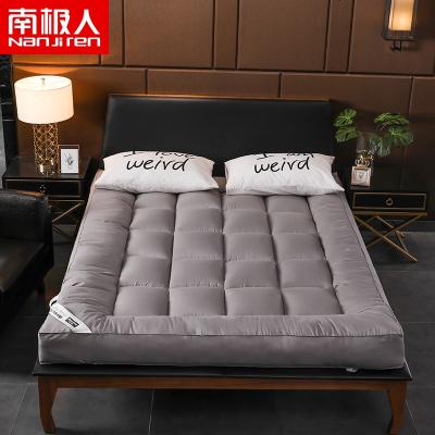 南极人(NanJiren)家纺 床垫加厚榻榻米可折叠双人1.5m1.8m床褥子护垫0.9米学生纤维垫被四季可用