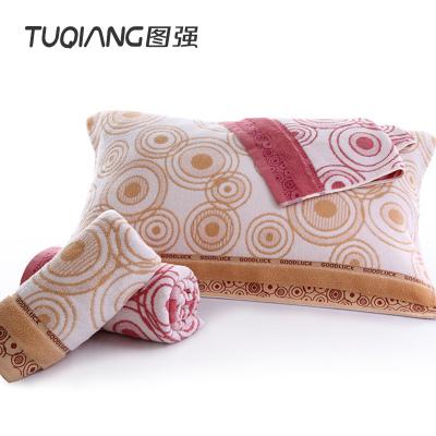 圖強 2條純棉枕巾加厚一對加大枕頭巾柔軟舒適全棉情侶枕巾