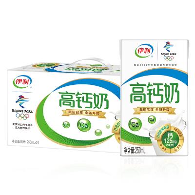 伊利 高鈣奶250ml*24盒