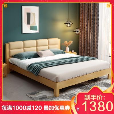A家家具 床 简约现代 双人床 实木床 木质床原木色 1.5米1.8米 软皮床卧室套装家 Y3A0107