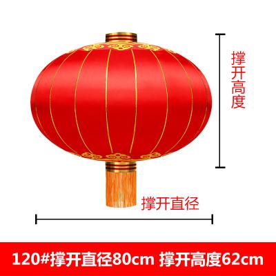 大红灯笼婚庆装饰防水灯笼户外植绒灯笼-120#铁口直径80cm   1个装