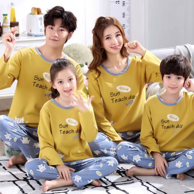 優衣思3-4-5-6-7-8-9-10-12歲中大童童裝睡衣一家三口裝四口裝親子裝家居服韓版卡通動漫情侶睡衣全家裝套裝萌