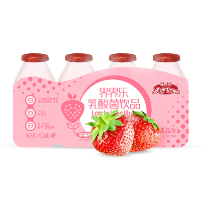 JelleyBrown/界界乐 儿童乳酸菌饮料草莓味95ml*4瓶