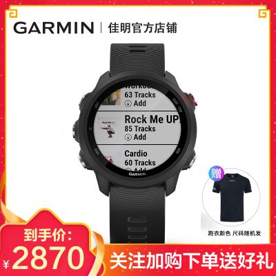 Garmin佳明Forerunner245M高阶跑步心率运动智能功能手表旗舰防水50m(暗夜黑音乐版)