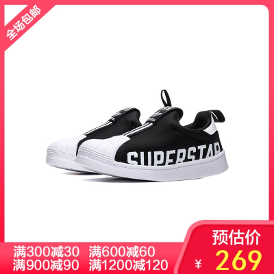 adidas阿迪達斯三葉草童2020新款男小童4-10歲SUPERSTAR小童鞋EG3398