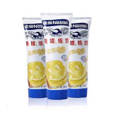 雀巢(Nestle) 鷹嘜原味煉奶 185g*3支 煉奶