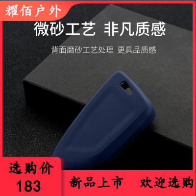 適用寶馬刀鋒X1鑰匙包套5系530li汽車硅膠鑰匙殼扣X5x6新7系改裝商品有多個顏色,尺寸,規格,拍下備注規格或聯