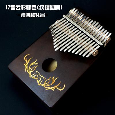 炎黃卡林巴琴17音拇指琴Kalimba手指琴單板便攜式樂器手指鋼琴初學者北美松(棕色圖騰)送大禮包木琴馬林巴打擊樂器