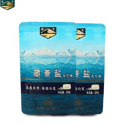 茶卡藏青鹽2包*320g自然結晶無碘鹽不加抗結劑無任何添加茶卡湖鹽未加碘