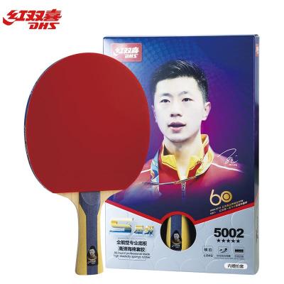 红双喜DHS乒乓球拍乒乓球成品拍R系列R5002双面反胶 5星级T5002 横拍单拍 全能型 单拍带原装拍套