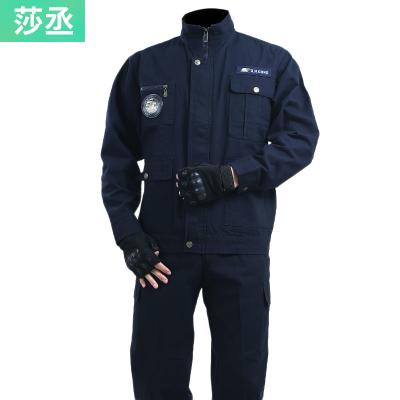 棉工作服套裝男秋季加厚作訓勞保服防燙耐磨汽修電焊工裝制服 莎丞(SHACHEN)