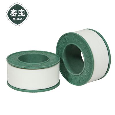 密寶(MIBAO)聚四氟乙烯油性生料帶 含油生料帶 0.1*26mm*10m(20盤)
