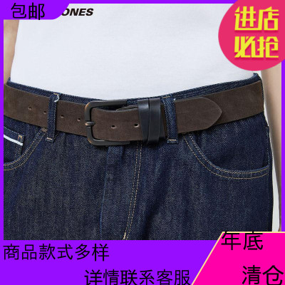 JackJones男士秋百搭合金针扣商务休闲皮带腰带21935O506