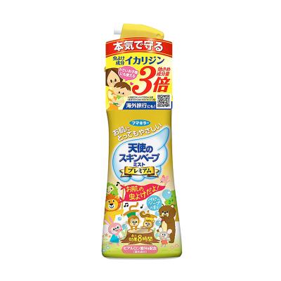 【持久驅蚊】未來(VAPE) Fumakilla Skin天使驅蚊水3倍驅蚊液 蚊香液 200毫升