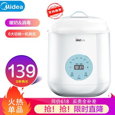 美的(Midea)嬰兒溫奶器恒溫調奶器 暖奶器消毒器二合一深度157mm雙瓶加熱解凍寶寶輔食 MI-MYNEasy202