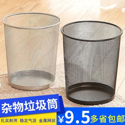 蘇寧放心購垃圾桶家用辦公室廚房客廳衛生間金屬垃圾筒小大號無蓋紙簍鐵絲網容量12L時度(Doxa)