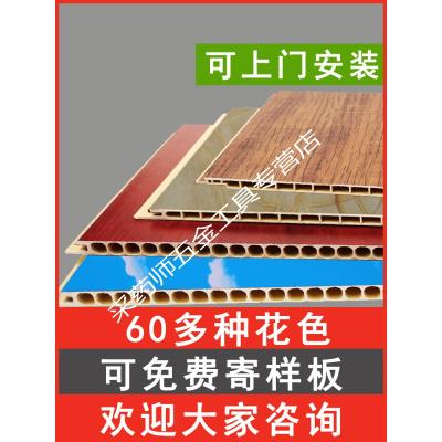 竹木纤维集成墙板护墙板全屋装饰板材扣板装修材料吊顶墙面快装板 600*9圆孔平/V缝