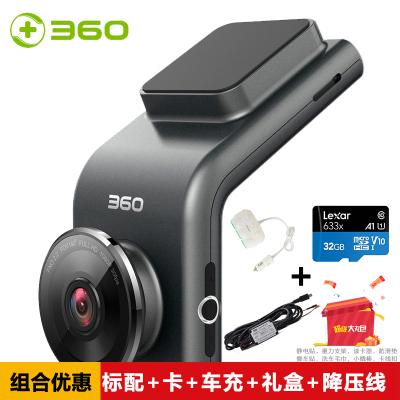 360行车记录仪G300标配+32G内存卡+降压线+车充+礼盒套餐