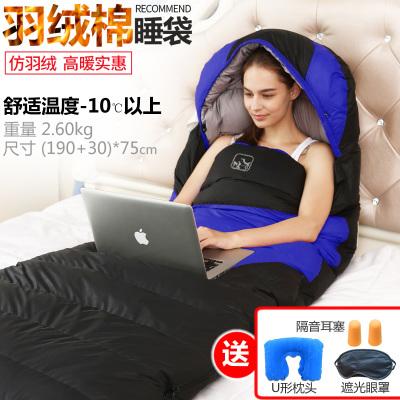 沙漠駱駝 羽絨棉睡袋成人戶外秋冬季寒區露營睡袋室內女保暖加厚旅行大人睡袋