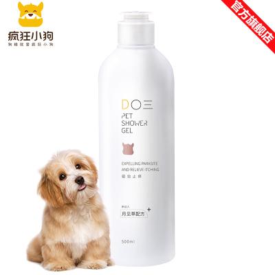 瘋狂的小狗 狗狗沐浴露驅蟲除臭金毛泰迪專用洗澡液貓咪止癢香波浴液寵物用品