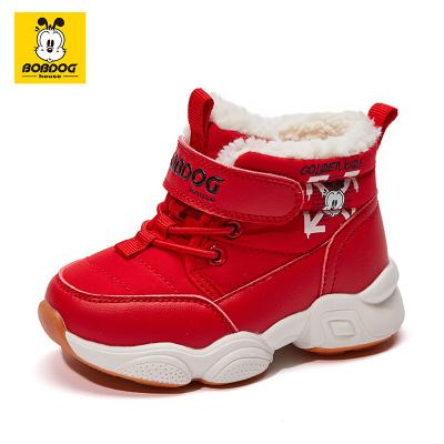 巴布豆BOBDOG HOUSE童鞋冬季新款儿童雪地靴棉鞋男女童靴3-7岁加绒保暖中筒靴9441
