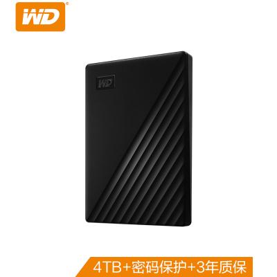西部數據(WESTERN DIGITAL) 4TB 2.5英寸西數WD 加密 USB3.0 移動硬盤 黑色