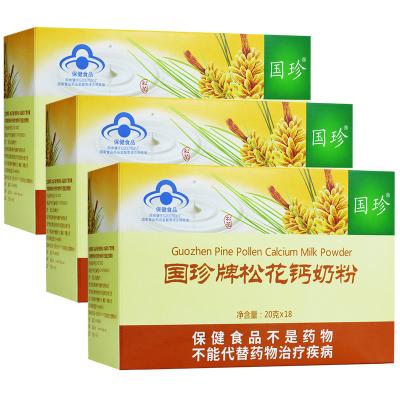 國珍松花鈣奶粉 20g/袋*18袋*3盒套餐 (帶碼)增強免疫力