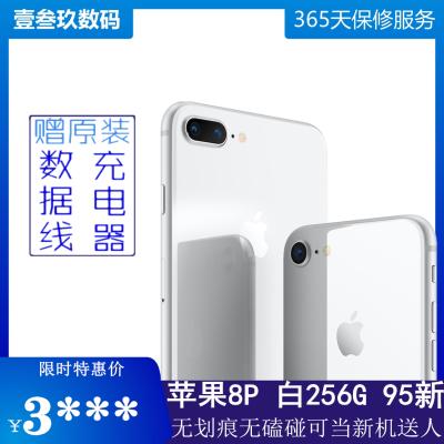 【二手95新】蘋果/Apple iPhone8 Plus 256G 國行8plus二手 手機 國行 iPhone8p白