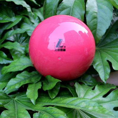 Lanhua兰华艺术体操球18.5cm舞蹈健美操体道具女生艺术球专用