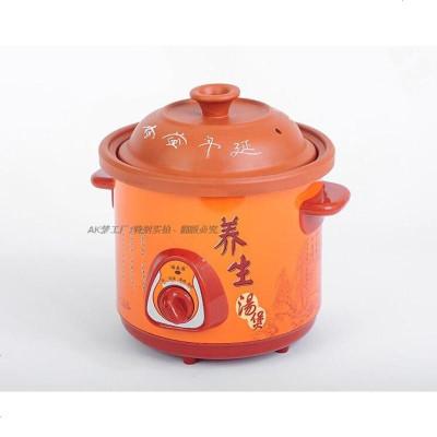【优选】包邮电炖锅紫砂锅陶瓷锅煮粥锅煲汤锅bb煲慢炖锅炖药锅养生汤煲