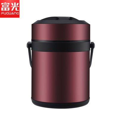 富光(FUGUANG)保溫飯盒 WFZ5002-1600 1600ML 富光便攜真空保溫飯盒大容量男女不銹鋼保溫桶