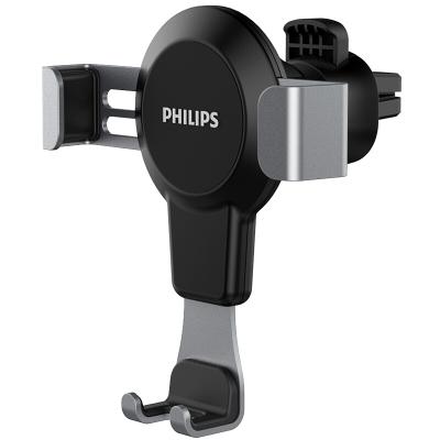 飛利浦(Philips)DLK35008 車載手機座重力支架 出風口汽車手機支架 6.5英寸以下通用導航通用
