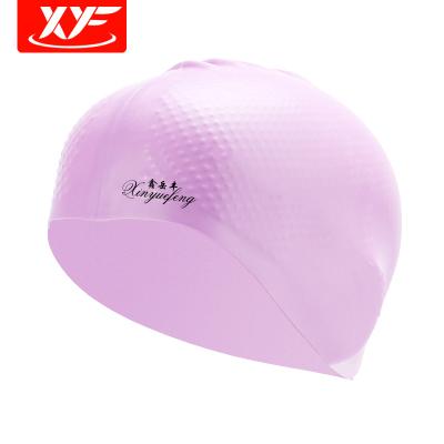 鑫岳丰泳帽男女长发舒适内颗粒防滑硅胶纯色无皱印防水游泳帽