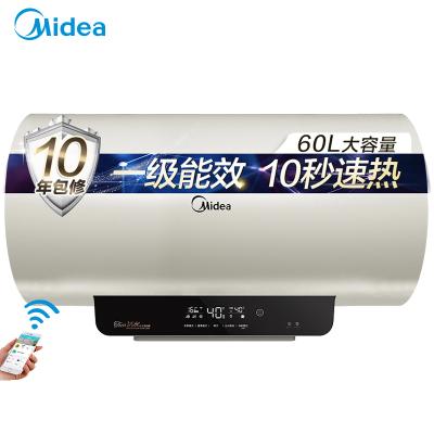 美的(Midea)60升电热水器F6030-A10(HE) 漏电断电 变频速热 曲面大屏手机APP控制 活水净胆
