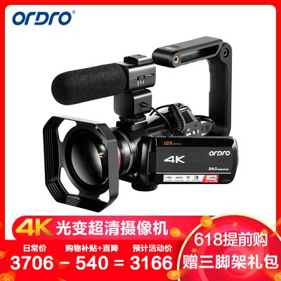 歐達(Ordro) HDR-AC5 4K高清數碼攝像機 高清 家用/直播/婚慶/旅游/教學錄制/攝影機/錄像機/dv 含128G內存卡 2400萬像素 3英寸顯示屏