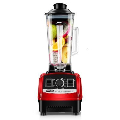 沙冰机萃茶榨汁机商用奶茶店奶盖机碎冰机冰沙机破壁机家用刨冰机