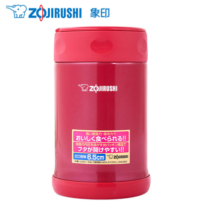 象印(ZO JIRUSHI)焖烧杯SW-EAE50 进口304不锈钢真空焖烧杯保温壶焖烧壶正品500ml红色