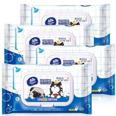 維達(Vinda)濕廁紙40片4包 衛生濕巾濕紙巾家庭裝廁所廁用濕廁巾潔廁紙抽取式家用裝VW3410