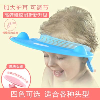 諾澳寶寶洗頭帽兒童防水護耳嬰兒洗澡帽硅膠兒童洗發帽小孩浴帽 降櫻粉