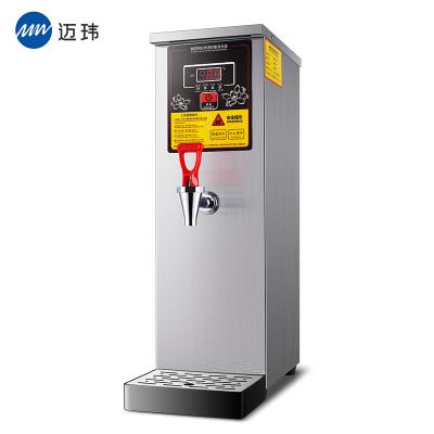 迈玮MW 全自动商用步进式开水器开水桶电热水器烧水奶茶店饮开水机30L
