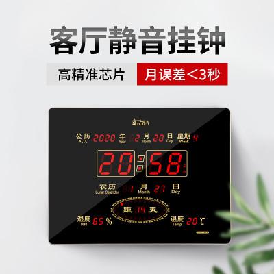 虹泰(HoTai)20英寸橫式29x39cm 方形客廳掛鐘 電子數碼萬年歷 家用靜音夜光日歷時鐘 2939