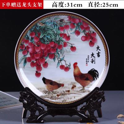 古笙記 景德鎮陶瓷器坐盤掛盤雞年吉祥裝飾盤子現代中式家居客廳工藝擺件