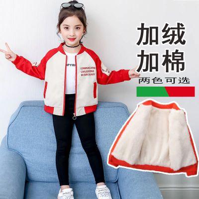 【品牌特賣】女童外套秋冬款6加絨7加厚8夾棉9大童10兒童冬裝夾克12歲女孩秋裝 邁詩蒙(Mai Shi Meng)