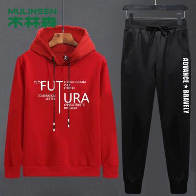 木林森(MULINSEN)春季男士休闲运动服套装韩版潮流两件套连帽卫衣男