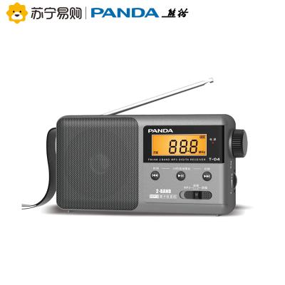 熊貓(PANDA) T-04 灰色 便攜式充電插卡兩波段收音機老年人聽戲機半導體FM收音機