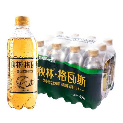 格瓦斯 饮料 秋林格瓦斯 面包发酵饮品 哈尔滨特产350ml*12瓶