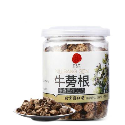 北京同仁堂牛蒡根100g 牛蒡茶正品非特棒牛膀牛旁無硫養生茶
