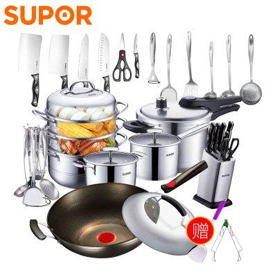 蘇泊爾(SUPOR )鍋具套裝不銹鋼炒鍋套裝復合鋼炒鍋奶鍋湯鍋高壓鍋 刀具 鏟勺