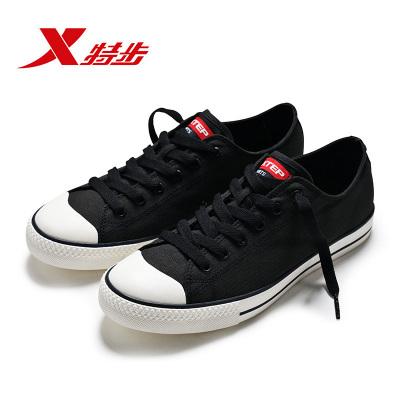 特步(Xtep)女子帆布鞋秋季新品輕便時尚休閑休閑運動鞋青活力